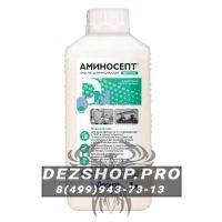 Аминосепт Денталь дезинфицирующее средство для стоматологии 1 л